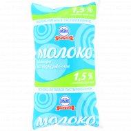 Молоко питьевое «Рогачёвъ» пастеризованное, 1.5 %, 1 л.