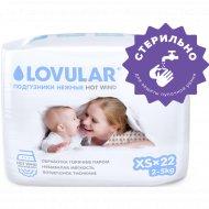 Подгузники стерильные «Lovular» размер ХS, 2-5 кг, 22 шт.