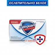 Мыло твердое «Safeguard» Классическое, ослепительно белое, 125 г