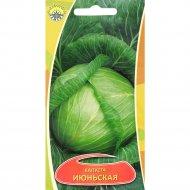 Семена капусты «Июньская» 0.3 г
