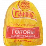 Головы цыплят-бройлеров «Ганна» замороженные, 1 кг