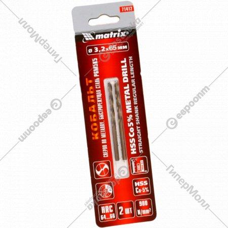 Сверло по металлу, 3.2 мм, HSS Co-5%, 2 шт.