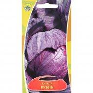 Семена капусты «Рубин» 0.3 г
