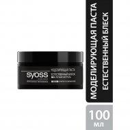 Моделирующая паста для волос «Syoss» invisible hold, 100 мл.
