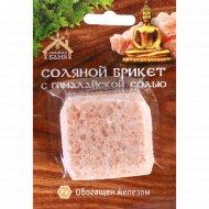 Соляной брикет «Соляная баня» мини c гималайской солью, 200 г.