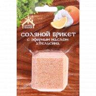 Соляной брикет «Соляная баня» мини с эфирным маслом Апельсин, 200 г.