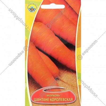 Семена моркови «Шантане Королевская» 1 г