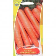 Семена моркови «Берликумер» 1 г