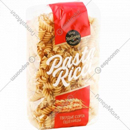 Макаронные изделия «Pasta Ricci» спираль, 450 г.