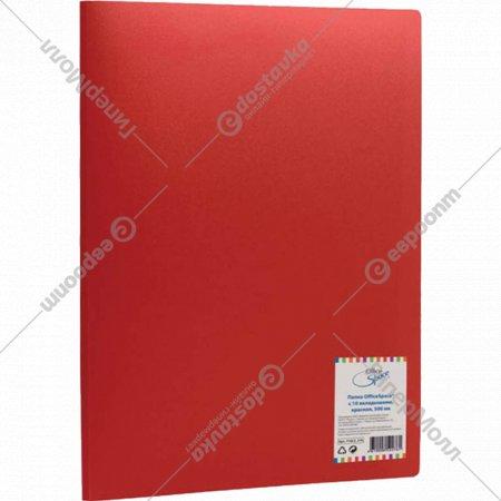 Папка «OfficeSpace» красная, с 10 вкладышами, 500 мк.