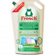 Концентрированное средство для стирки «Frоsch» марсельское мыло, 2 л.