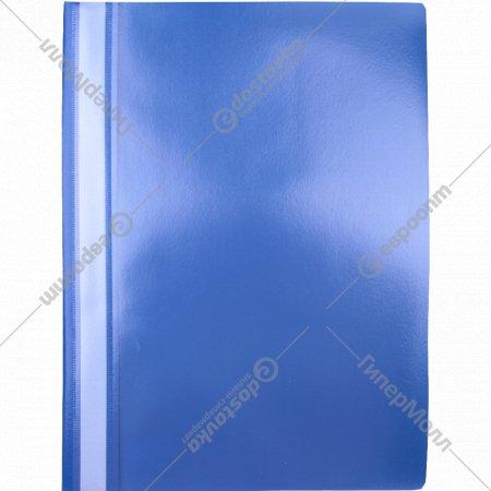 Папка-скоросшиватель, синяя.