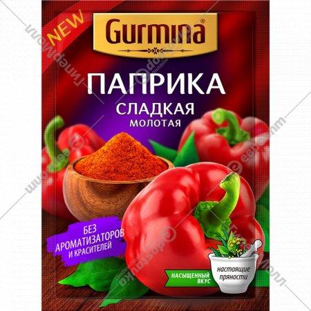 Паприка сладкая «Gurmina» молотая, 20 г.