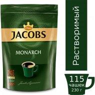 Кофе растворимый «Jacobs Monarch» сублимированный, 230 г.