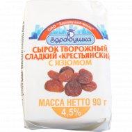 Сырок творожный сладкий «Крестьянский» с ароматом ванили 90 г.