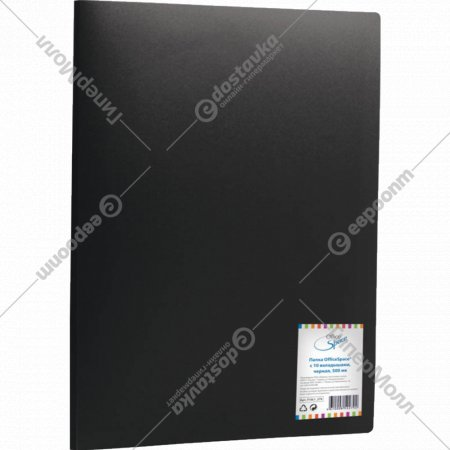 Папка «OfficeSpace» черная, с 10 вкладышами, 500 мк.