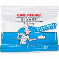 Дрожжи хлебопекарные «Саф-Левюр» сухие активные, 50 г.