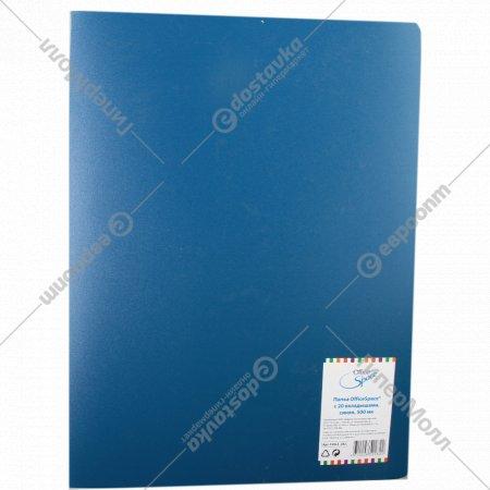 Папка «OfficeSpace» c 20 вкладышами,синяя.