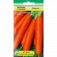 Морковь столовая «Самсон» 0,5 г.