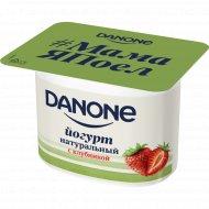 Йогурт «Danone» с клубникой 2.9%, 110 г.