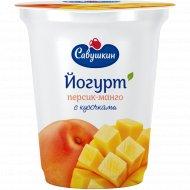 Йогурт «Савушкин» 2% персик и манго, 350 г.