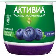 Биойогурт двухслойный «Активиа» с черникой 2.7%, 170 г.