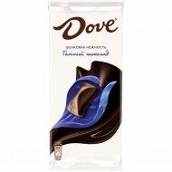 Шоколад тёмный «Dove» 90 г.