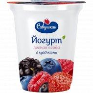 Йогурт «Савушкин» лесная ягода 2%, 350 г.