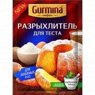 Разрыхлитель теста «Gurmina» 20 г.