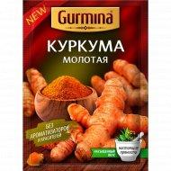 Куркума молотая «Gurmina» 20 г.
