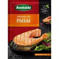 Приправа «Avokado» для рыбы, 25 г.