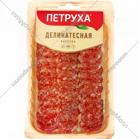 Колбаса сырокопченая салями «Мюнхенская» 100 г.