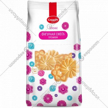 Печенье «Слодыч» фигурная смесь премиум 500 г.