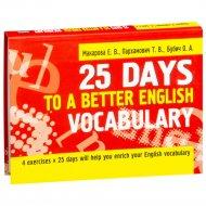 Книга «25 Days to a Better English. Vocabulary» 160 страниц.