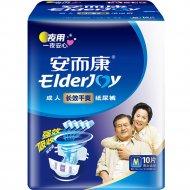 Подгузники для взрослых «ElderJoy» M, Ночные, 10 шт