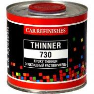 Растворитель «CS System» Thinner 730, 85106, 0.5 л
