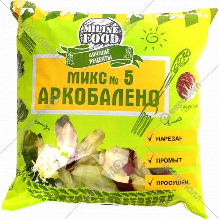 Салатная смесь «Микс № 5 Аркобалено» 120 г.