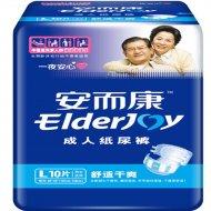 Подгузники для взрослых «ElderJoy» L, 10 шт