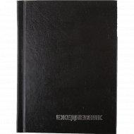 Ежедневник недативованный А6 160 листов черный.