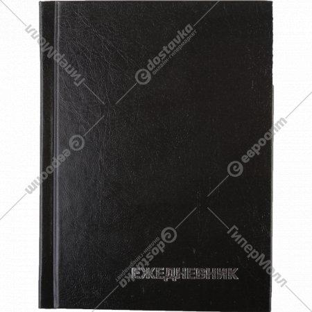 Ежедневник А6 недатированный, 160 листов, черный.