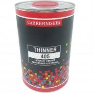 Растворитель «CS System» Thinner 405, 85004, 1 л