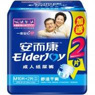 Подгузники для взрослых «ElderJoy» размер M, 12 шт