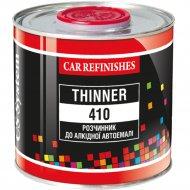 Растворитель «CS System» Thinner 410, 85002, 1 л