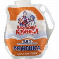 Ряженка «Кали ласка» 3% кувшин 0.5 л.