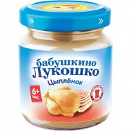 Пюре «Бабушкино Лукошко» цыпленок, 100 г.