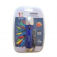 Фонарь «Smartbuy» 1Вт, LED.