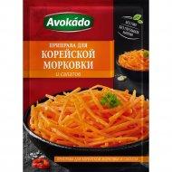Приправа «Avokado» для корейской морковки и салатов, 25 г.