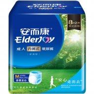 Подгузники для взрослых «ElderJoy» размер M, 10 шт
