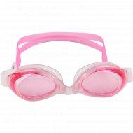 Очки для плавания «Sabriasport».