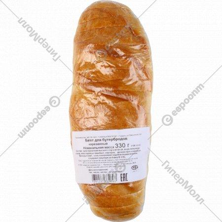 Багет «Для бутербродов» нарезанный, 330 г.